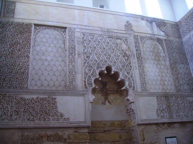 Hotel en Córdoba Caireles - Sinagoga de Córdoba