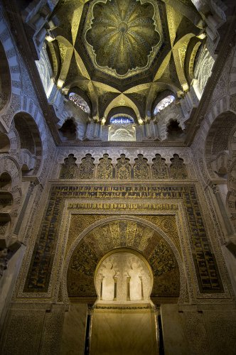 Hotel en Córdoba Caireles - Mezquita Catedral Córdoba